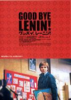goodbyelenin1
